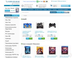 giro.ru screenshot
