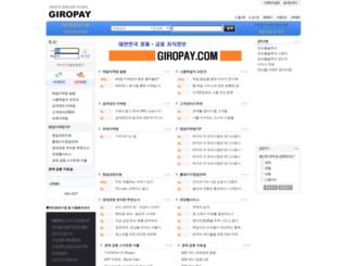 giropay.com screenshot