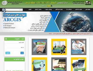 gis-kavosh.com screenshot