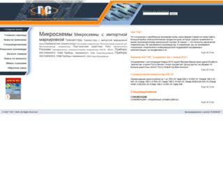 gis.vrn.ru screenshot