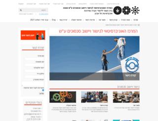 gishur.tau.ac.il screenshot