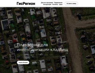 gisregion.ru screenshot