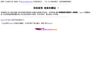 gistalliance.net screenshot