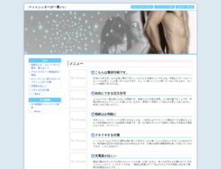 gistmetro.com screenshot