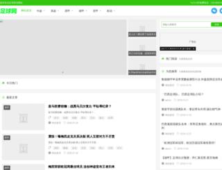 gistpluz.com screenshot