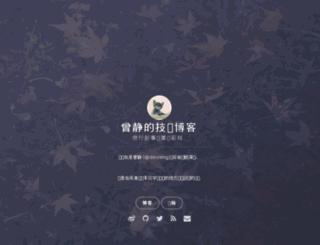 git.devzeng.com screenshot