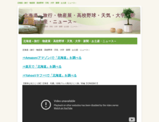 gitc21.net screenshot