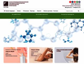 gittin.ru screenshot