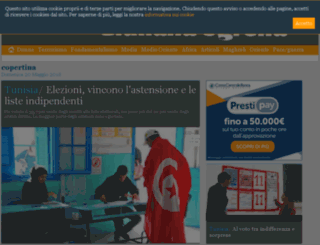 giulianasgrena.it screenshot
