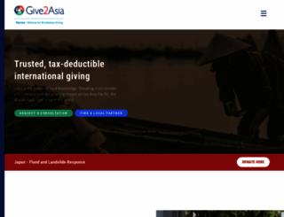 give2asia.org screenshot