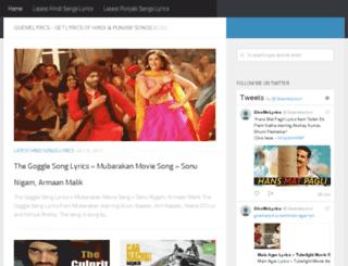 givemelyrics.com screenshot