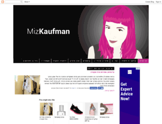 giveret-kaufman.blogspot.co.il screenshot