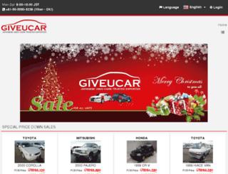 giveucar.com screenshot