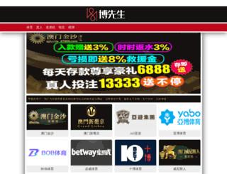 gizmaz.com screenshot