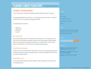 gizmodoc.com screenshot
