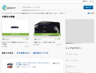 gizport.com screenshot