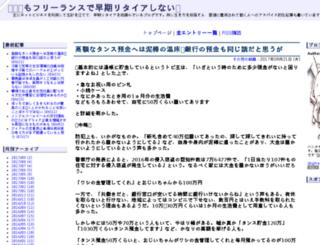gjfreelance.net screenshot
