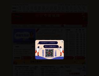 gjgwy.org screenshot