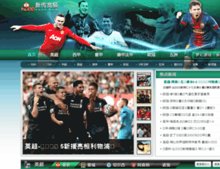 gjzt.nubb.com screenshot