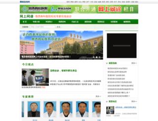 gk.lcxw.cn screenshot