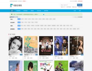 gk090.com screenshot