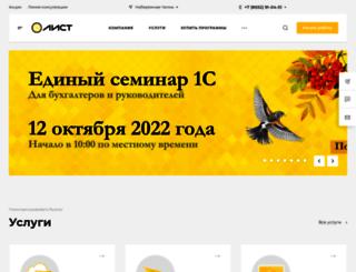 gkk.ru screenshot