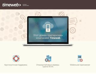 gksmu-krasnodar.ru screenshot