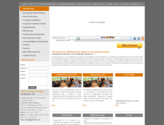 gksureka.com screenshot