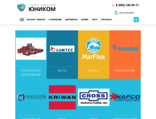 gkunicom.ru screenshot