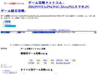 gkwiki2.com screenshot