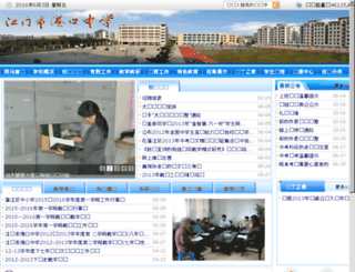 gkzx.cn screenshot
