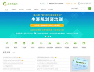 gkzy100.com screenshot