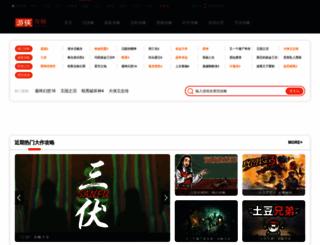 gl.ali213.net screenshot
