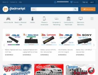 gladmarket.com screenshot