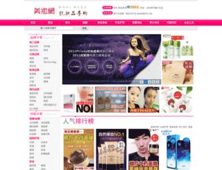 glamabox.com screenshot
