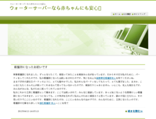 glamfotoprofesional.com screenshot