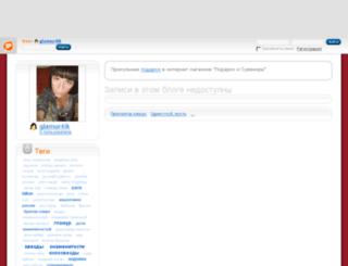 glamur4ik.blog.ru screenshot