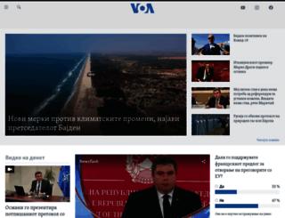 glasnaamerika.com screenshot