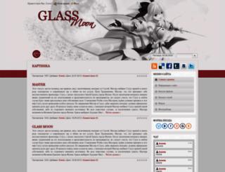 glass-moon.ucoz.ru screenshot