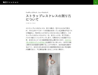 glass-zero.com screenshot