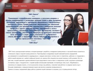 glasscom.jimdo.com screenshot
