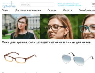 glasses.in.ua screenshot