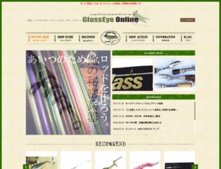 glasseye.co.jp screenshot
