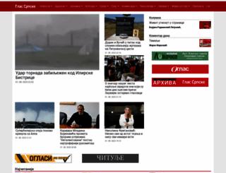 glassrpske.com screenshot