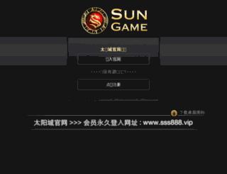 glassweb.org screenshot
