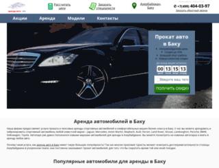 glavavtoprokat.ru screenshot