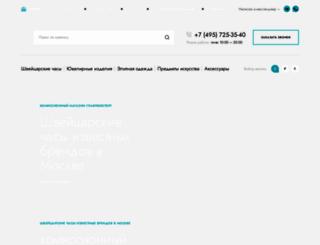 glavluxtorg.ru screenshot