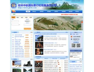glcits.com screenshot