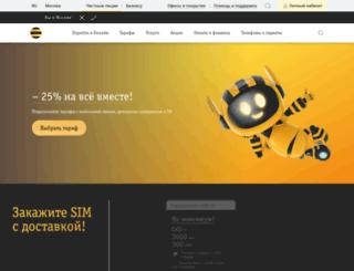 gldn.ur.ru screenshot