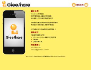 gleeshare.com.tw screenshot